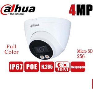 Camera-IP-4MP-Dahua-DNI062-Led